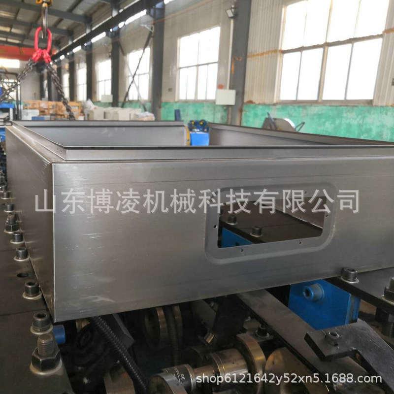 基业箱外框全自动一体成型机  配电箱机器人外框焊接生产设备