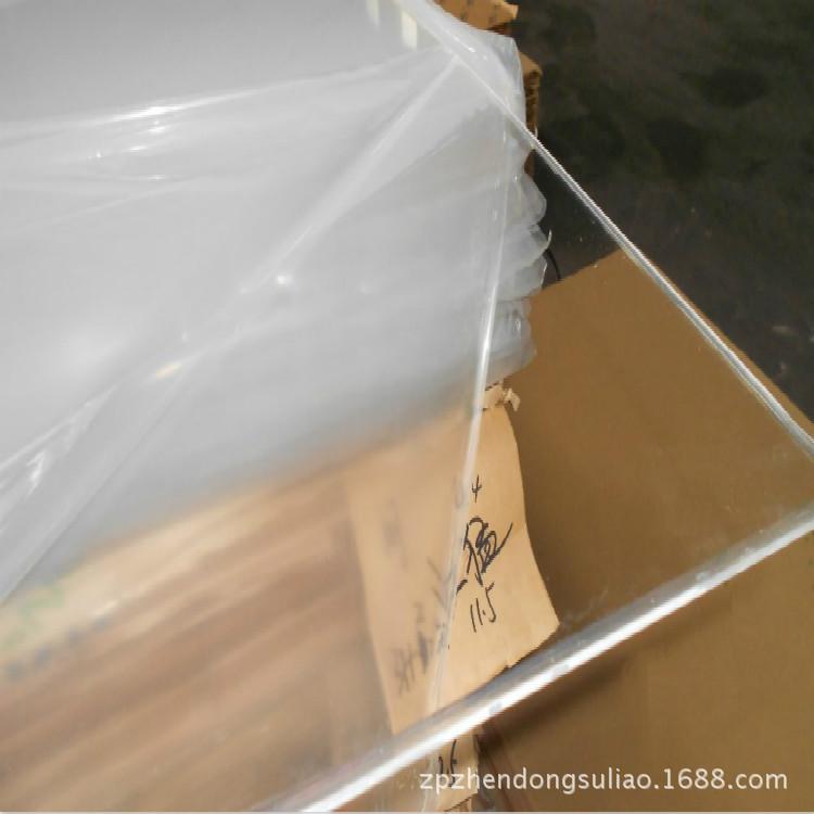 高透明有机玻璃板 有机板亚克力板 10mm 5毫米
