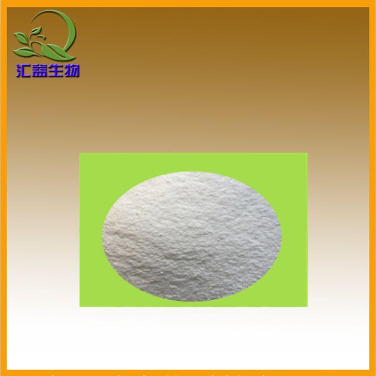 汇益生物 供应   饲料级 胆酸钠 牛胆酸钠 胆盐  99%