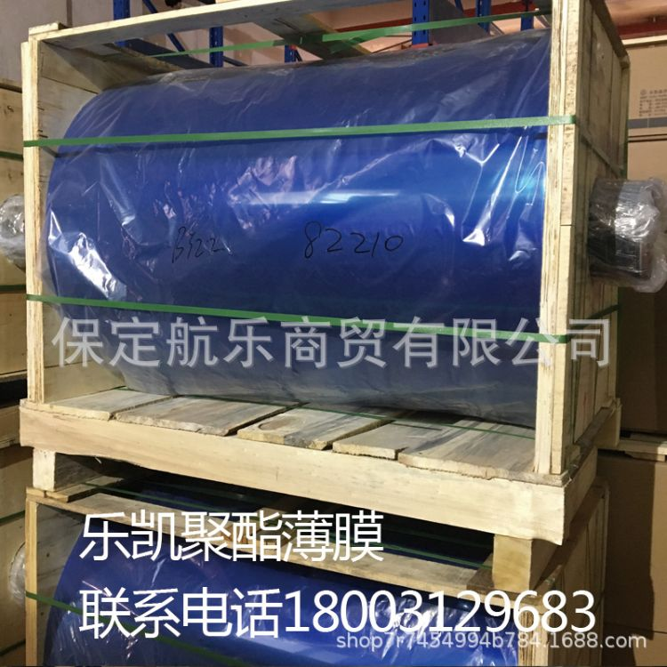 蓝色PET聚酯薄膜 FC21打印片基材pet基材蓝色领域