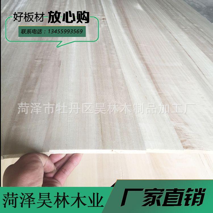 杨木0.9直拼板系列-AB-级实木拼板 家具板材 家具配件