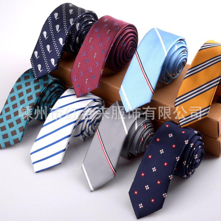 厂家供应新款5cm涤丝提花领带 男士商务大气 提花领带 批发定做