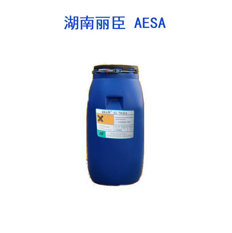 湖南丽臣 AESA 脂肪醇聚氧乙烯醚硫酸铵 表面活性剂