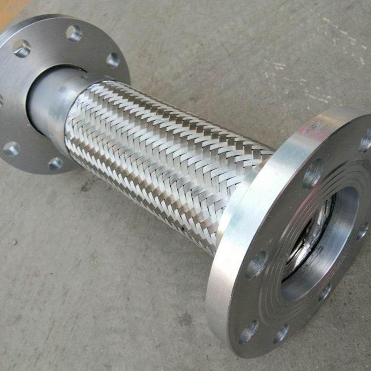东林耐高温金属软管 不锈钢金属软管厂家 金属编织软管 法兰金属软管厂家直销按需定制