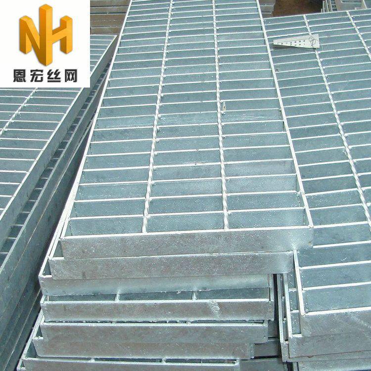平台踏步板 重型钢格板 生产厂家 防腐镀锌钢格栅板 现货定制