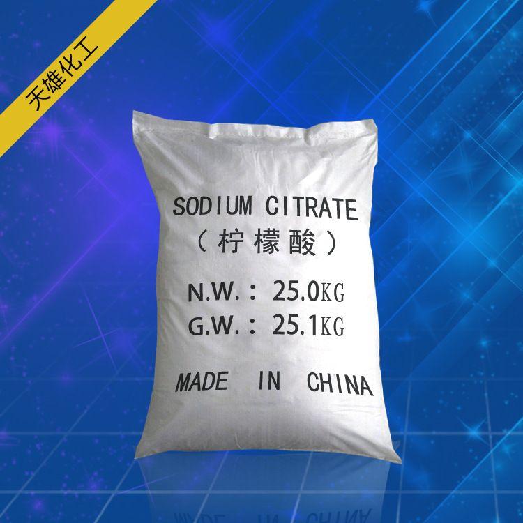 【柠檬酸】厂家直销99.5%一水柠檬酸批发纯食品酸度工业级柠檬酸