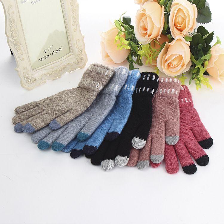 触屏手套男女秋冬休闲薄款保暖针织可触屏手套情侣户外触摸屏手套