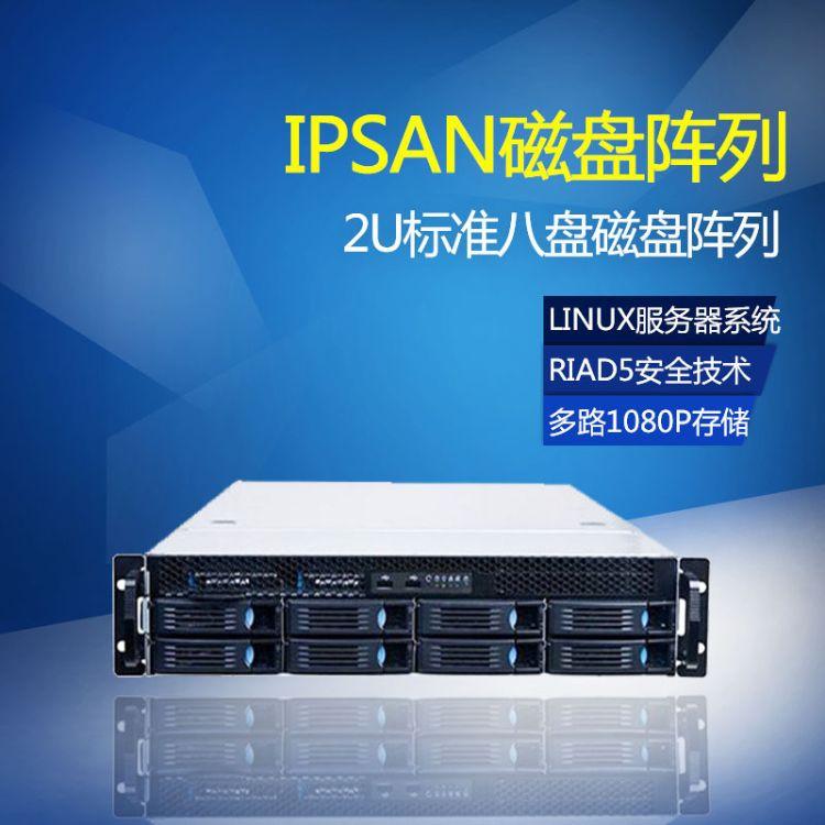 流媒体转发服务器-存储服务器-网关服务器-磁盘阵列客户服务器9盘