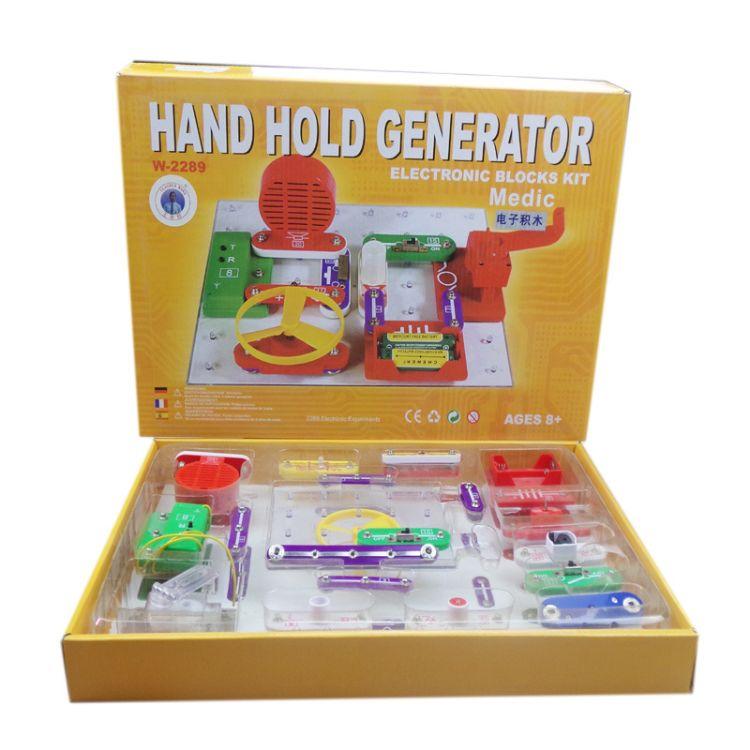 爆款DIY拼装拼接创意电子入门积木 儿童学生手工电路科教益智玩具