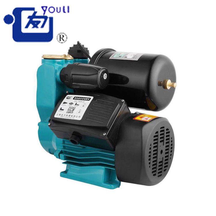 智能增压泵1AWZB-200 友力电动节能家用泵 自动220V电压清水泵