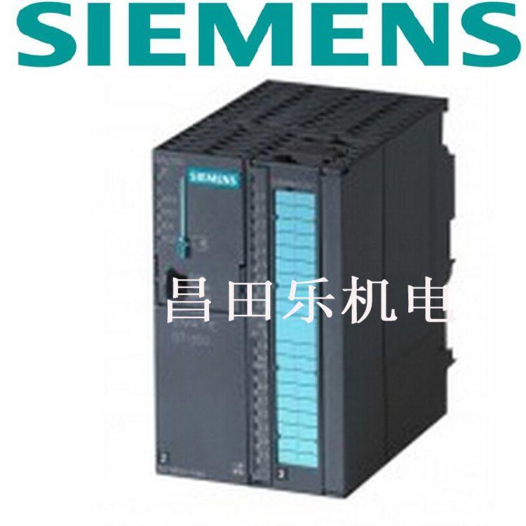 西门子S7-300系列CPU314C模块6ES7314-5AE03-0AB0