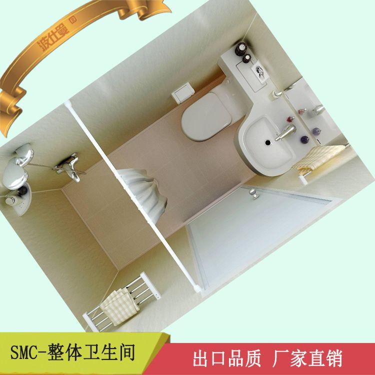 整体淋浴房家用可移动集成一体卫生间简约