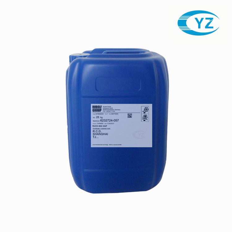 供应鲁道夫RUCO-BAC AGP 银盐抗菌防臭整理剂阴离子抗菌剂 抗菌剂