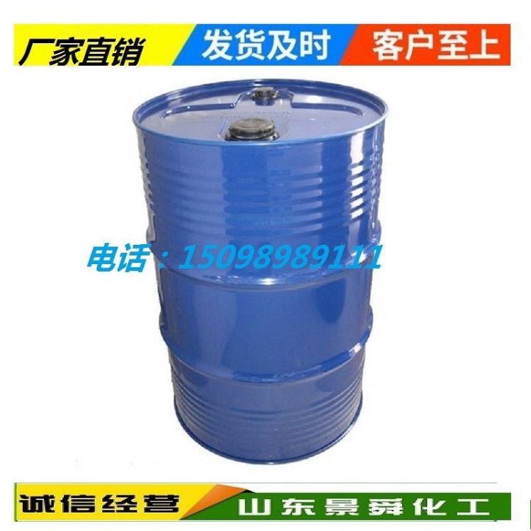 常年供应工业级乙醇 无水乙醇 批发及零售可分装