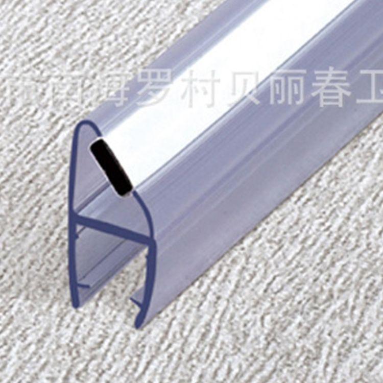 浴室门框磁性防水胶条     防水密封胶条    各种型号防水磁吸条