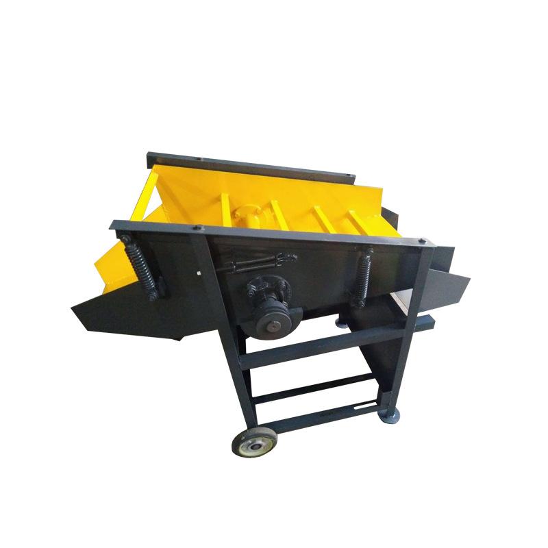 厂家直销小型震动式筛沙机 滚动筛沙机 建筑专用设备