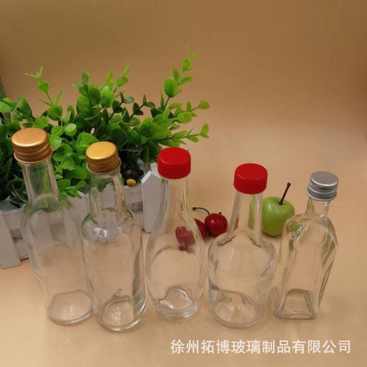 迷你玻璃瓶品鉴小酒瓶100毫升透明玻璃瓶工艺玻璃酒瓶批发定制log