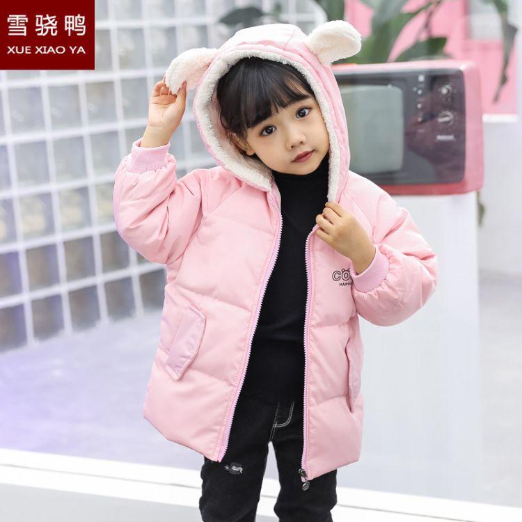 2018新款儿童羽绒服中小童羊羔里韩版羽绒服纯色羽绒服上衣儿童