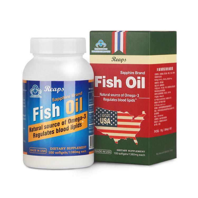 原装进口深海鱼油胶囊 深海硅鱼提取  维生素E胶囊 广告批文产品