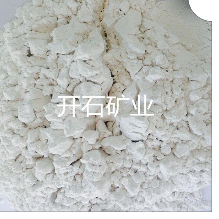 供应高白度优质轻质碳酸钙工业轻质碳酸钙