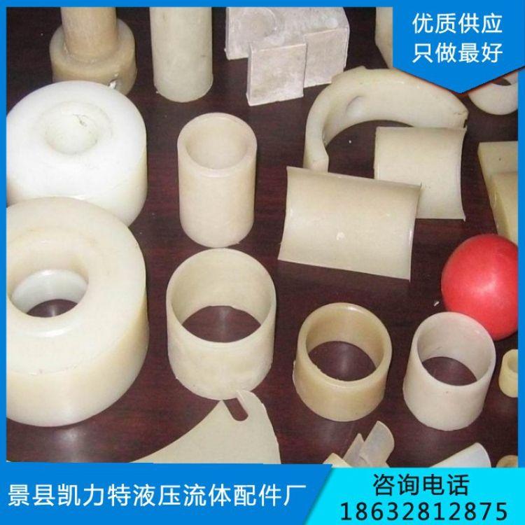 厂家生产尼龙异形件 尼龙件 塑料件 注塑加工件 机械配件