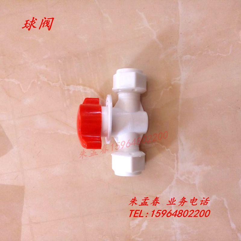 厂家批发POM精品管件铝塑管管件大流量小流量铝塑管配件