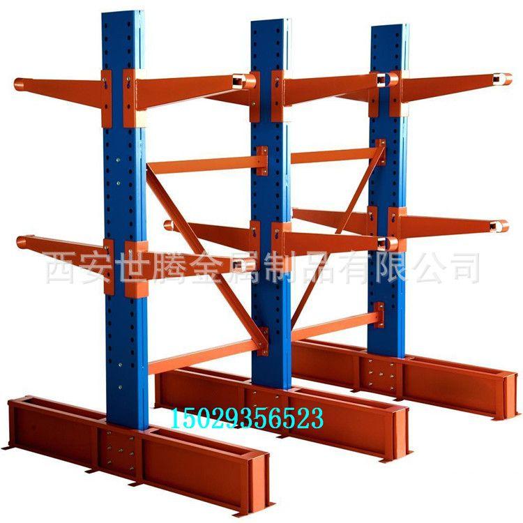 西安重型货架 中型货架 仓库货架 轻型货架 仓储货架厂家批发