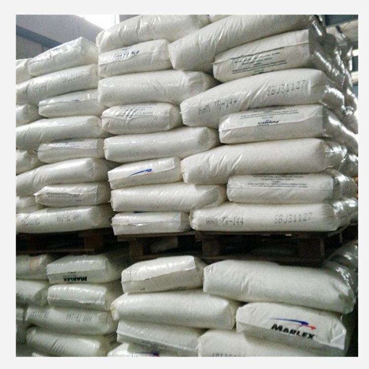 PP泰国石化2311KXTA4 耐高温用于汽车电器零件滑石填料20%