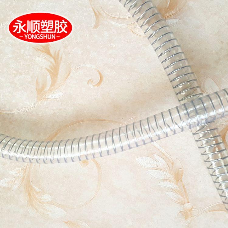 钢丝软管 厂家直销 PVC食品级钢丝软管 批发优惠透明钢丝管