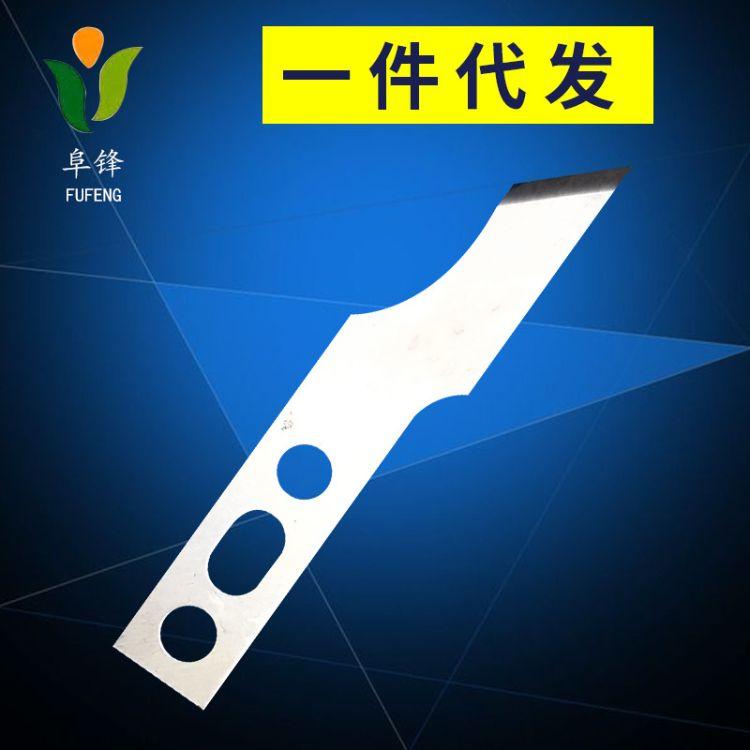 雕刻刀片  手机贴膜橡皮刻章专用  刀型齐全 批发供应雕刻刀片