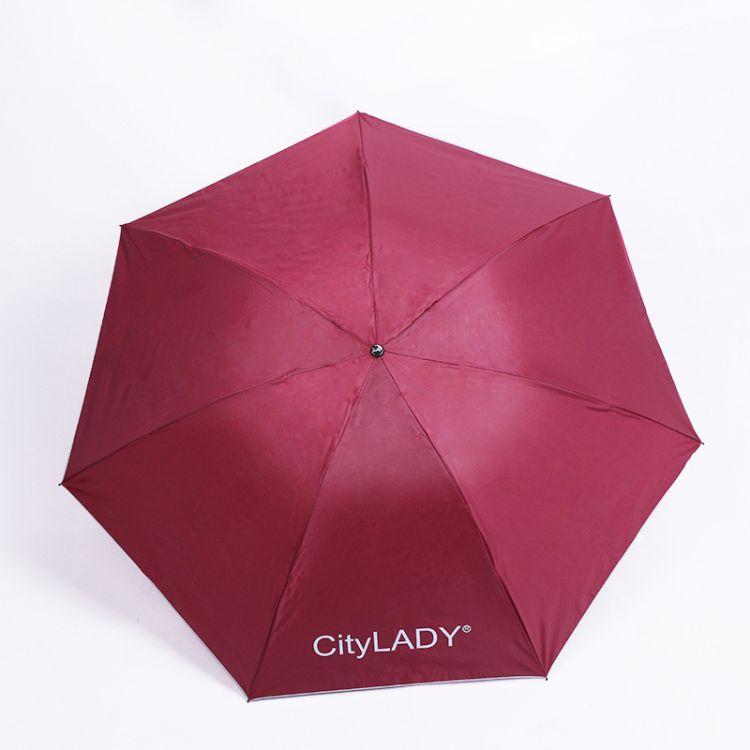 厂家直销58*7k银胶布超细伞架铅笔伞广告伞雨伞正品广告伞
