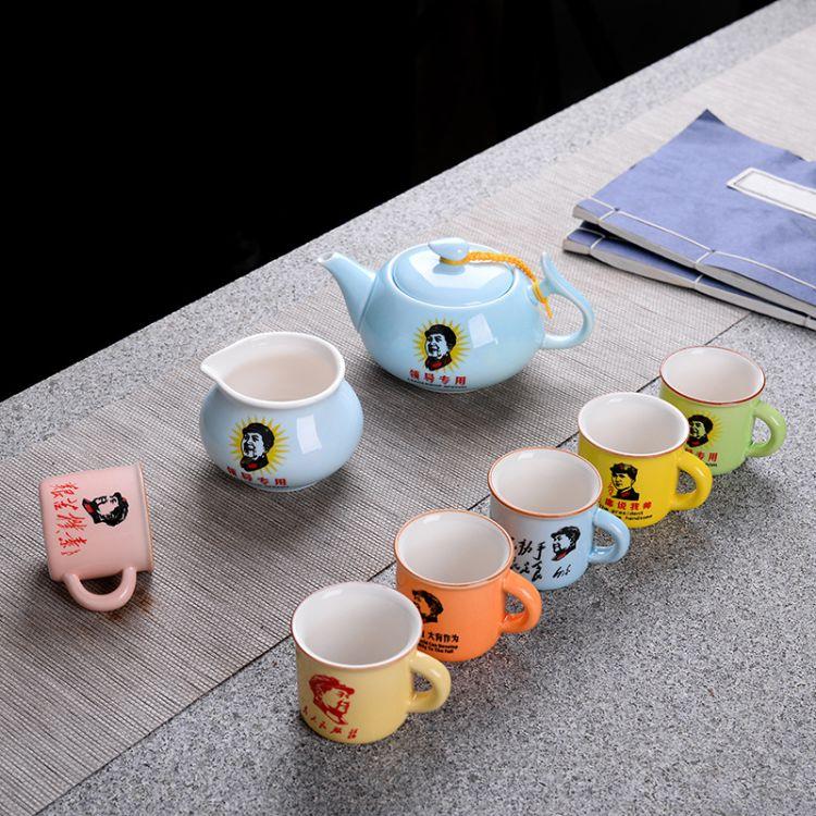 一口杯带把仿搪瓷茶具创意怀旧复古陶瓷茶杯功夫茶具套装大壶彩色