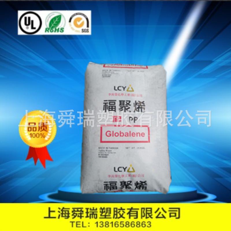 福聚PPST866M李长荣耐寒聚丙烯无规共聚合物高透明聚丙烯