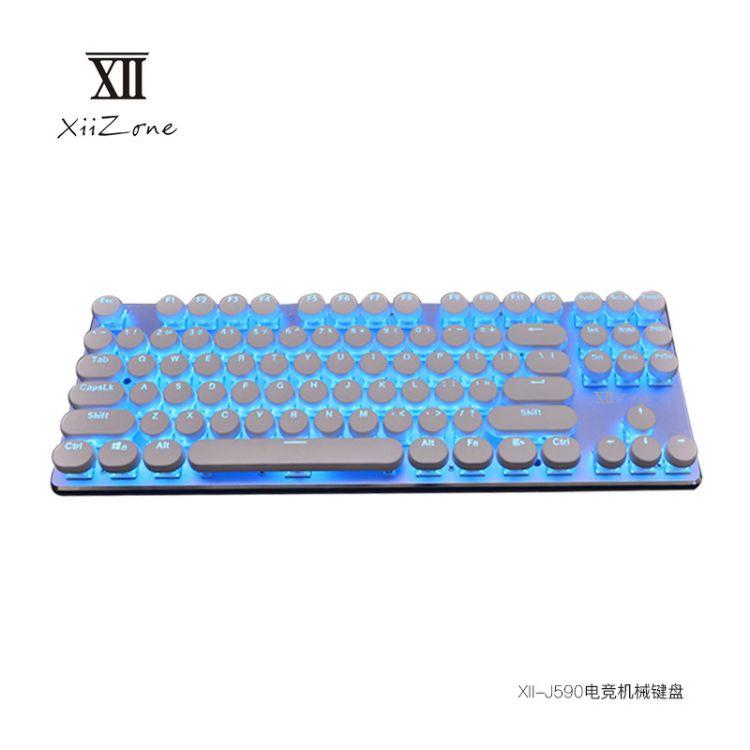 十二區/XiiJ590蒸汽朋克鍵帽機械鍵盤有線電競游戲鍵盤87鍵青軸