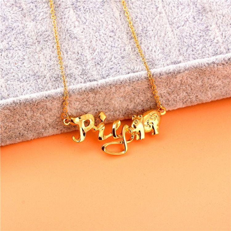 批發十二生肖沙金項鏈 本命年生肖屬相鍍金吊墜項鏈 銅鍍真金項飾