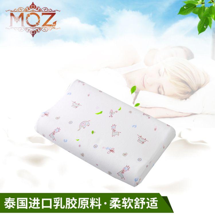 乳胶枕 天然乳胶儿童乳胶枕抱枕保健护颈椎乳胶枕 乳胶枕厂家直销