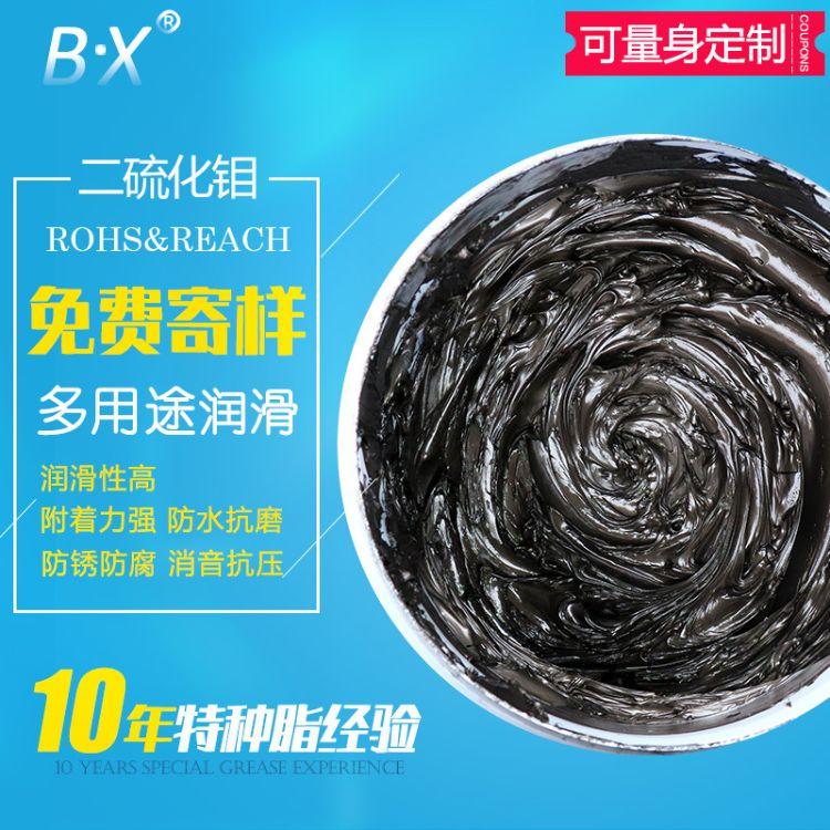 BX-306 二硫化钼锂基脂 耐高温润滑脂 食品级机器机械润滑油批发