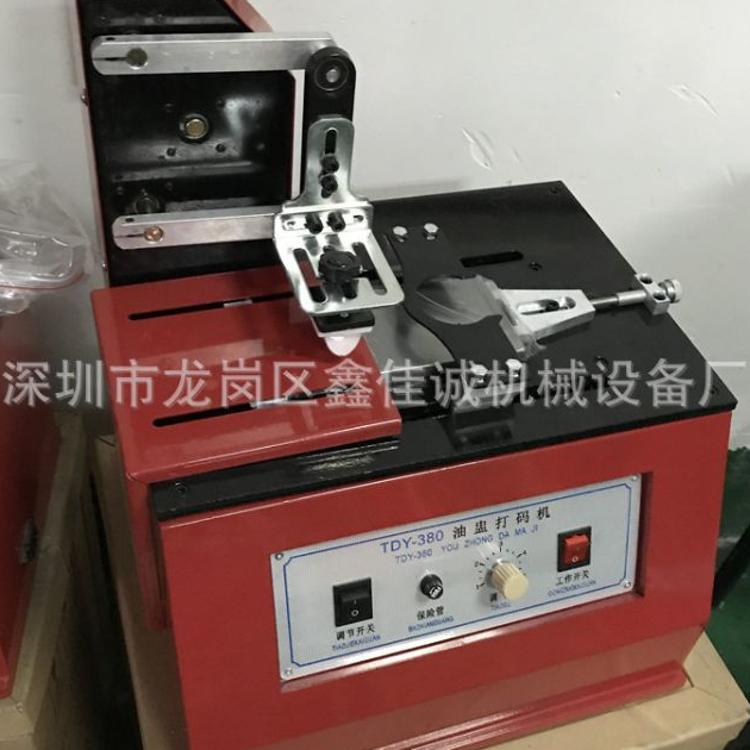 批发油墨打码机电动移印机 油墨移印机 单色移印机 小型移印