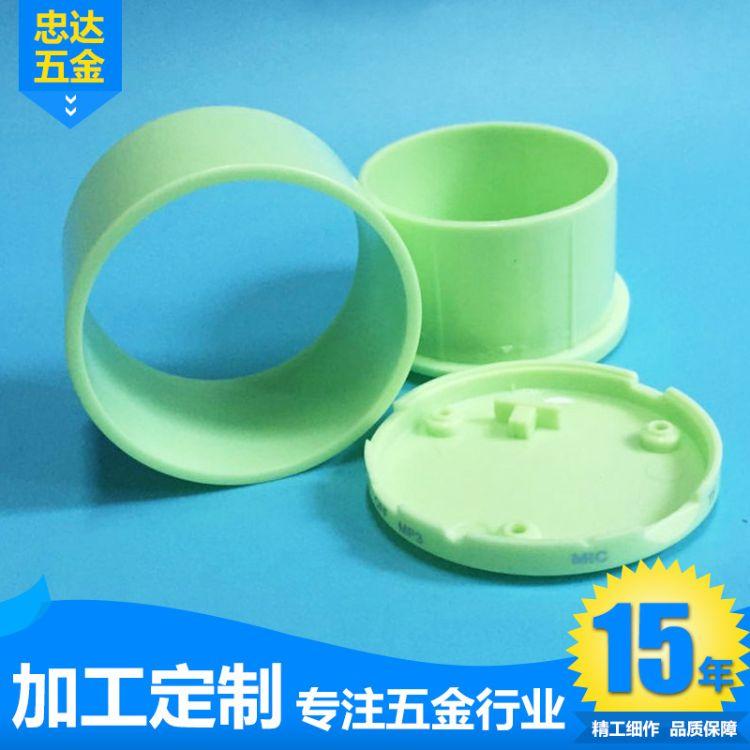 S10蓝牙音箱塑料外壳 便携式迷你小音箱外壳 无线蓝牙音箱塑料壳