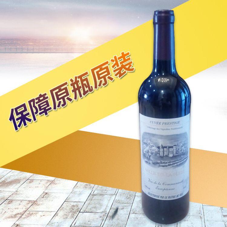 法国原瓶进口干红-买20箱送乐普赛特6瓶(至2019年1月30号)