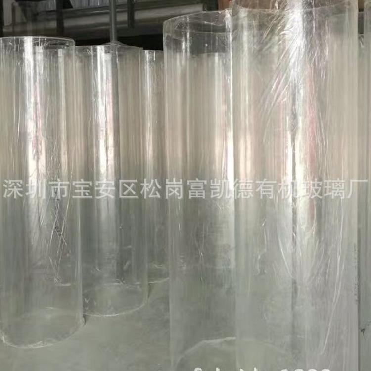 亚克力管生产厂家 批发高品质 有机玻璃圆管材