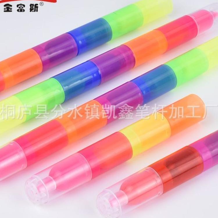 彩色荧光笔 六节彩色笔 多彩画画笔 卡通儿童涂鸦笔 6节荧光笔