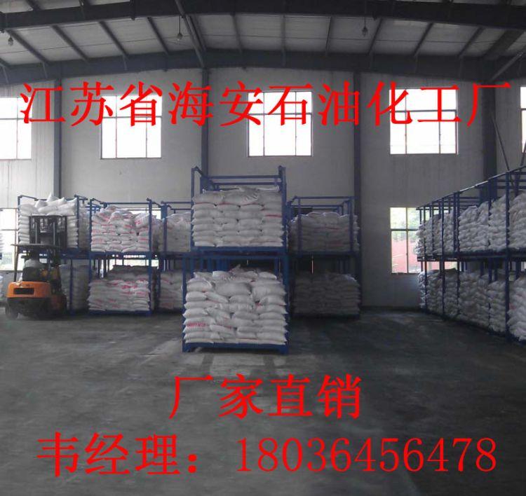 聚乙二醇10000;PEG-10000