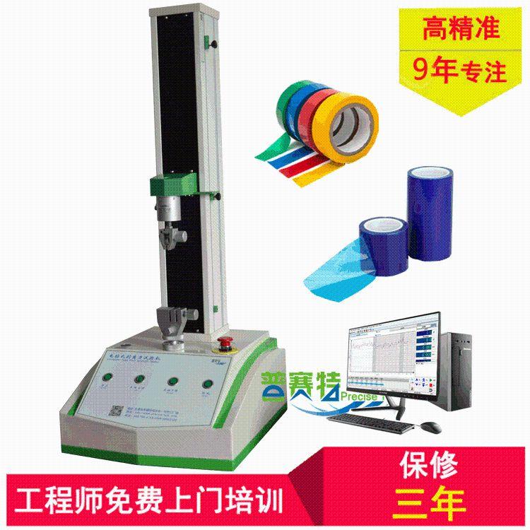 180度胶带剥离力试验机 离型膜剥离强度测试仪 胶带粘性测试
