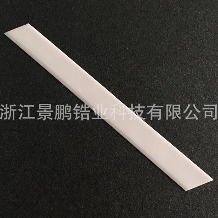 陶瓷刀片纺织刀花边机刀片钩编机配件工业刀片