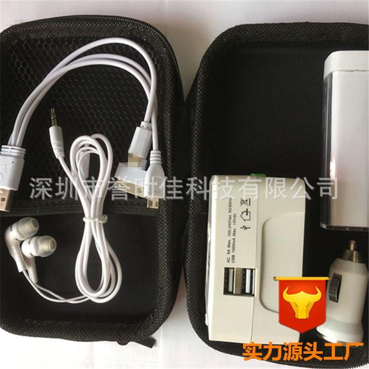 全球通万用插座充电宝套装移动电源车充旅充USB转换插头耳机套装