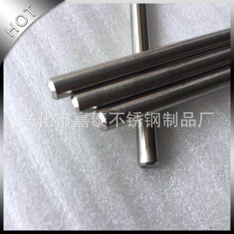 厂家提供304不锈钢圆柱销 销钉 定位销