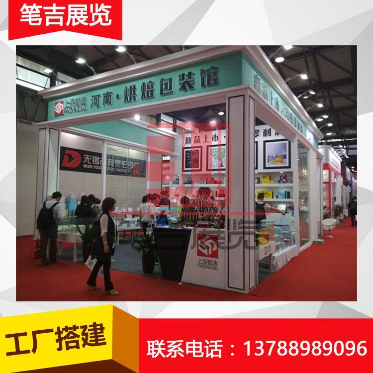 上海展会搭建 展览设计制作 展览服务 展台装修 展厅装修制作工厂
