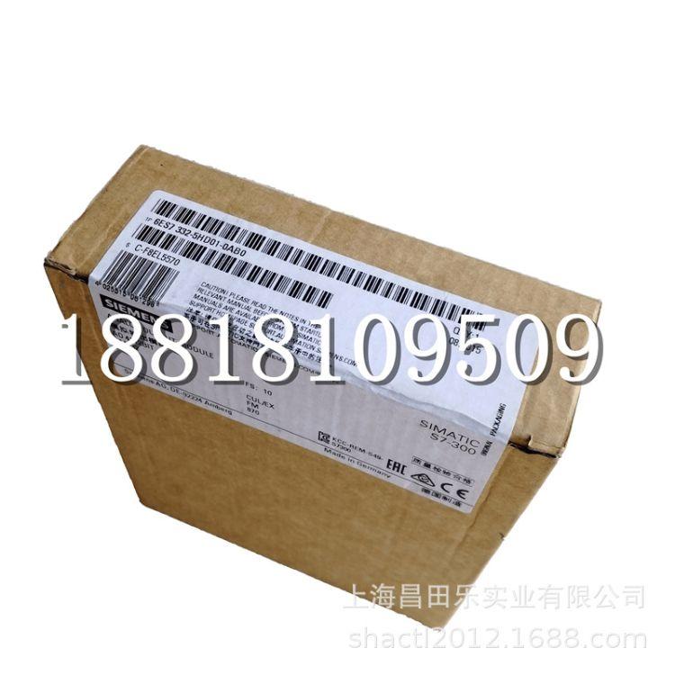 6ES7332-5HD01-0AB0 西门子模拟量输出模块