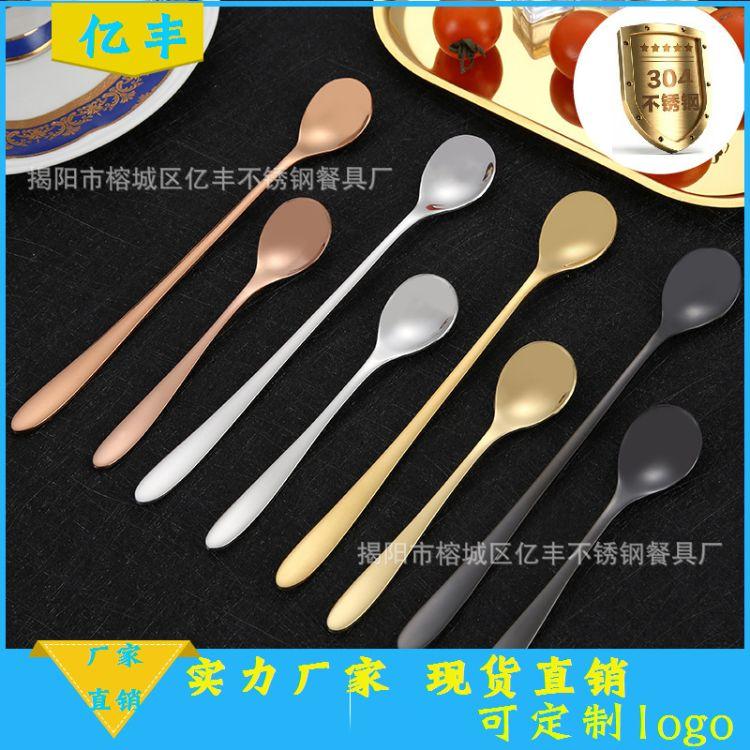 304日韩式长柄冰勺 304不锈钢咖啡勺 酒吧搅拌勺 调羹勺镀钛logo